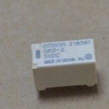 G6S-2-DC5V欧姆龙原厂正品库存充足代理特价