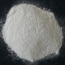 硫酸镁甲酸钾甲酸铵生产厂家图片