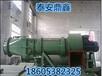 KCS-100LD湿式除尘风机,湿式除尘风机参数,湿式除尘设备