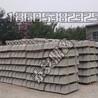 水泥轨枕T630-订做水泥枕木厂家
