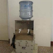 河南YBHZD5-1.5/127礦用隔爆飲水機特點-礦用本安型飲水機圖片