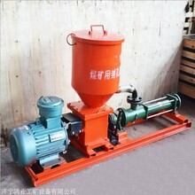 鼎鑫礦用BFK封孔泵生產廠家-煤礦用BFK封孔泵圖片