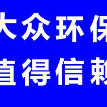 杨浦专业管道疏通清市政管线清洗保养工业管道安装/改造清理清洗化粪池污水池隔油池
