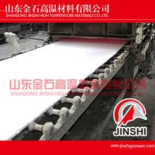 陶瓷纤维毯生产厂家,内衬管道保温卷毯
