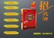 国内专业生产贴膏膏药贴的厂家-山东皇圣堂药业
