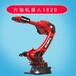 新款360°旋转全自动冲压机器人四轴五轴冲床机械手臂厂家直销
