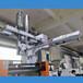 注塑機機械手三軸五軸伺服機械手