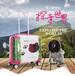 厂家热卖狗袋猫袋宠物袋外出包宠物外带旅行拉杆箱质量有保障