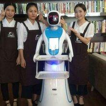 穿山甲餐厅送餐机器人多少钱