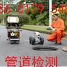 上海浦东新区航头镇清理污水井疏通