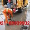 上海嘉定区外冈镇污水管道清洗中心