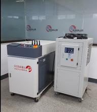 供应光纤传输激光焊接机RL-LPY系列图片