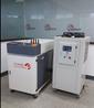 供应光纤传输激光焊接机RL-LPY系列