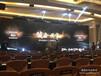 廣州企業宣傳片廣告片電視購物片產品視頻晚會錄像