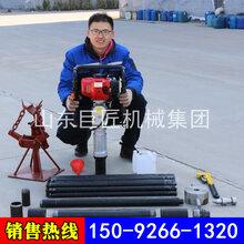 山东便携式土壤取样器QTZ-3原状土取样钻机土壤取样设备图片