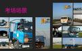 河源增驾拖头车牵引车,考大车A2,新规费用多少?