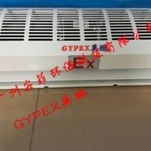 陕西英鹏防爆风幕机出售,化工厂防爆风幕机BFM-09图片