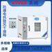 英鵬高溫烘箱/干燥箱高溫度500℃