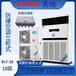 上海防爆空調,英鵬供應防爆柜式空調BLF-28