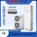 蓄電池房防爆空調柜式,湛江防爆空調BFKG-12
