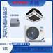 化工廠防爆空調吊頂式,貴州防爆空調BFKG-7.5T
