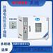 蘇州實驗室防爆干燥箱/英鵬高溫烘箱