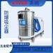 自貢金屬粉塵防爆吸塵器30L,英鵬防爆吸塵器