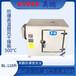 防爆高溫鼓風干燥箱500℃,BL-110升