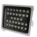 220V大功率高亮光感防水道路监控补光灯白光停车场车牌辅助照明
