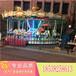 郑州市亲子乐园儿童玩具游乐设备大型室内乐园淘气堡定
