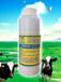 功能性复合微生态制剂液体EM菌----奶牛专用