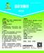 有机肥/粪污/秸秆发酵剂