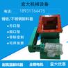星型卸料器卸灰阀闭风器YJD星型卸料器宏大厂家直销