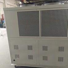 宜兴冷水机宜兴冷冻机宜兴冰水机宜兴制冷机