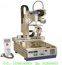 日本原装速米TSUTSUMI速米TX-821TX-831焊锡机器人图片