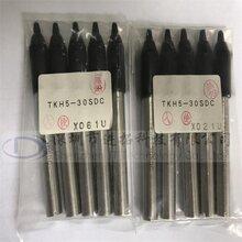 Tsutsumi烙铁头TKH5-30SDC焊锡咀速米自动焊锡机烙铁头图片