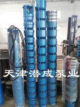 QJ大功率深井潜水泵、矿用泵、高扬程大流量大功率高压水泵