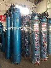 天津热水深井泵厂家耐高温水泵价格