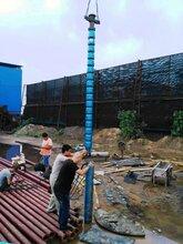 天津250热水泵井用热水泵潜水热水泵