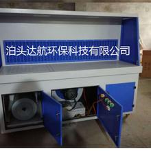 工业废气处理设备移动式打磨除尘工作台现货供应