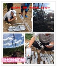矿山开采施工队,矿山勘探,钻探服务