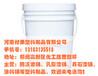郑州涂料桶厂家提醒在对10L涂料桶贴签时需要注意事项