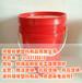 郑州涂料桶厂家付弟塑业分享10L涂料桶的常见优势