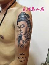 风光里纹身风光里洗纹身大臂纹身风光里手艺好的纹身店图片