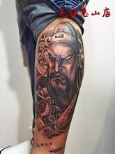 无锡新区旺庄纹身,旺庄洗纹身,旺庄长江路附近纹身图片