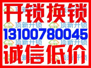 宜昌南津关大峡谷开轿车锁公司