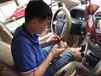 宜昌汽車急開鎖上門電話131-0078-0045佳鴻寫字樓汽車急開鎖什么價格