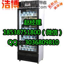 郑州酸奶机_郑州酸奶机价格_郑州商用酸奶机哪里有卖图片