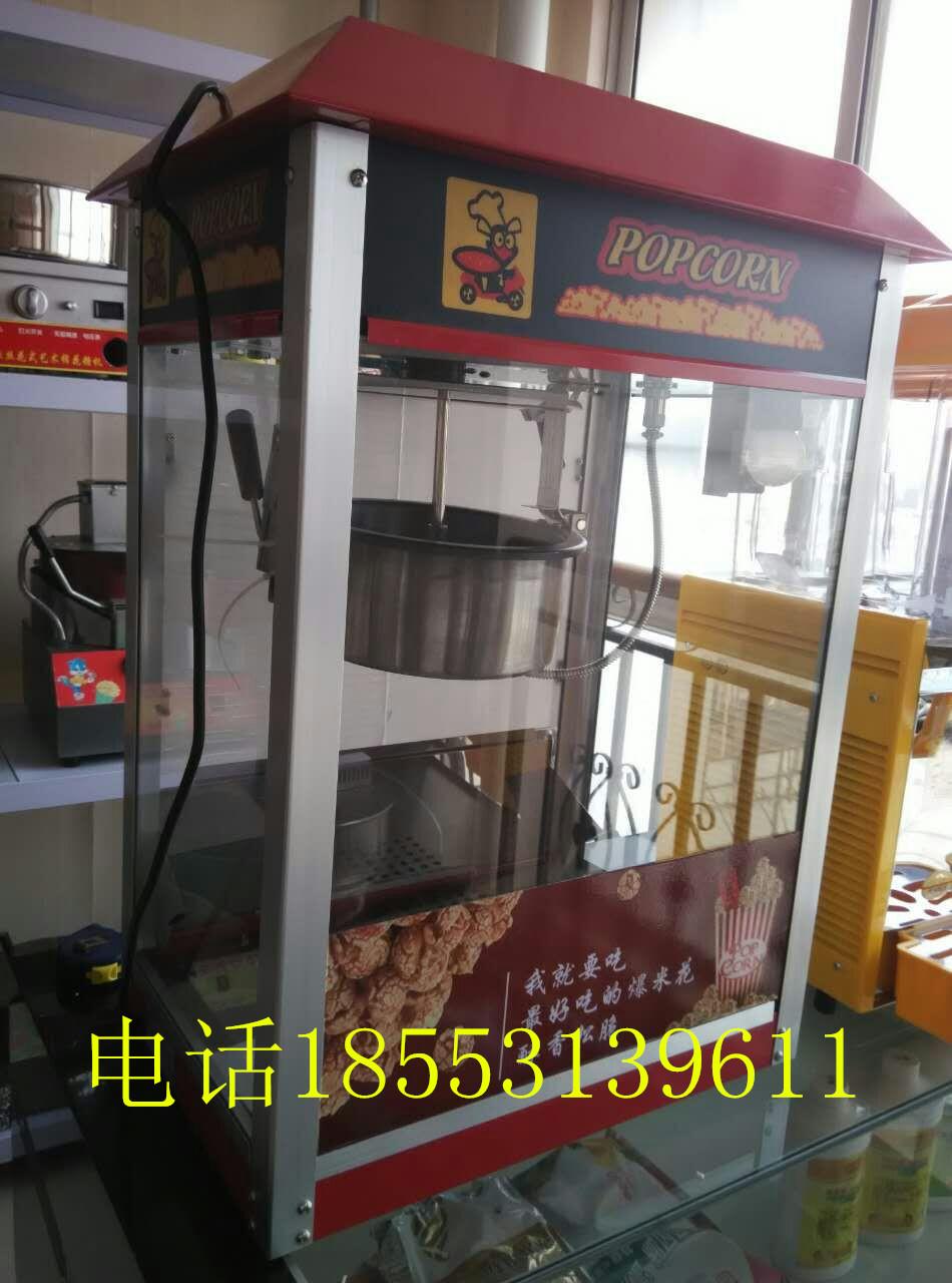 平阴棉花糖爆米花组合机1米5烧烤炉刀削面机器人油炸锅