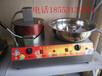 石河子球形爆米花机燃气油炸锅燃气烧烤炉商用烤鸭炉技术